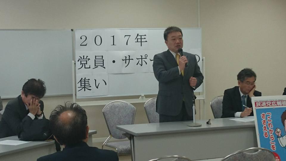愛知県第9区